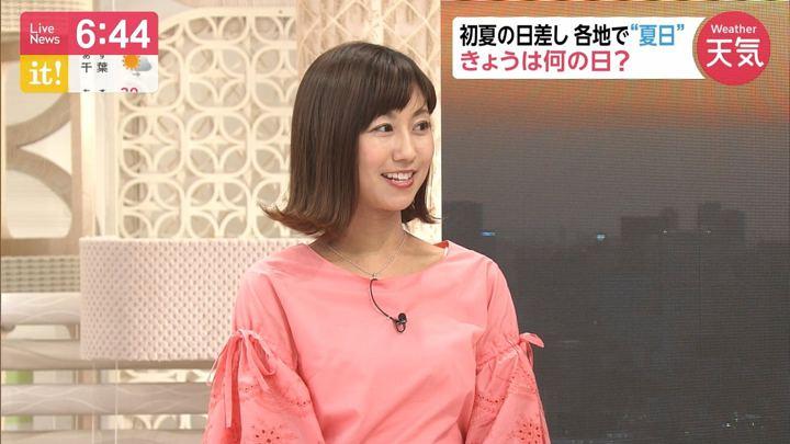2019年05月22日酒井千佳の画像07枚目