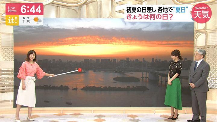 2019年05月22日酒井千佳の画像09枚目