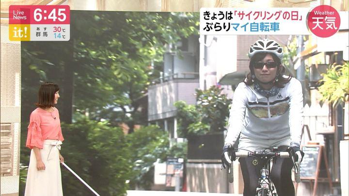 2019年05月22日酒井千佳の画像11枚目