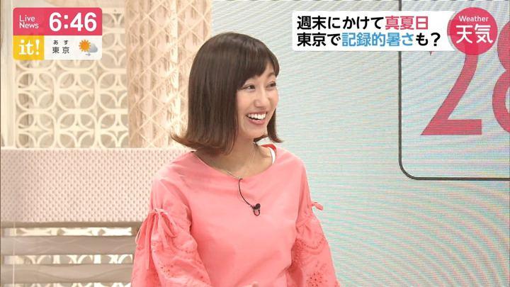 2019年05月22日酒井千佳の画像13枚目