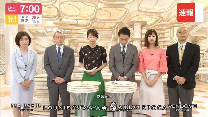 2019年05月22日酒井千佳の画像15枚目