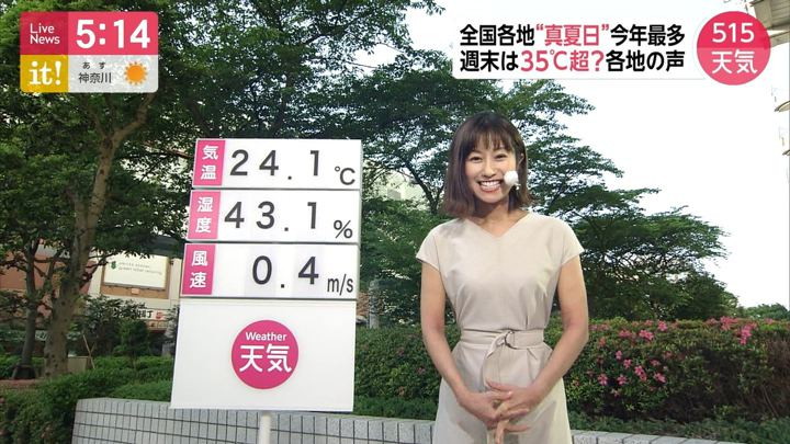 2019年05月23日酒井千佳の画像02枚目