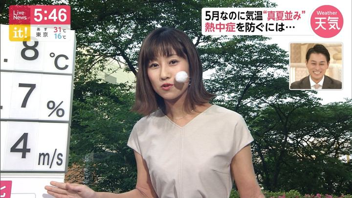 2019年05月23日酒井千佳の画像06枚目