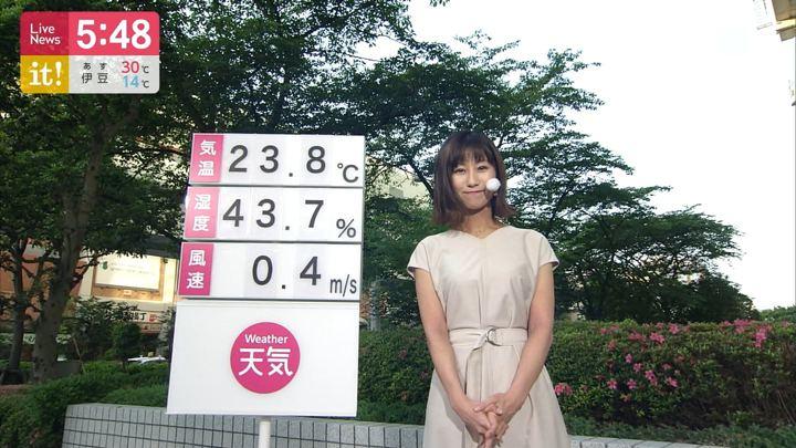 2019年05月23日酒井千佳の画像08枚目
