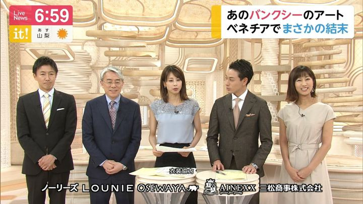 2019年05月23日酒井千佳の画像12枚目