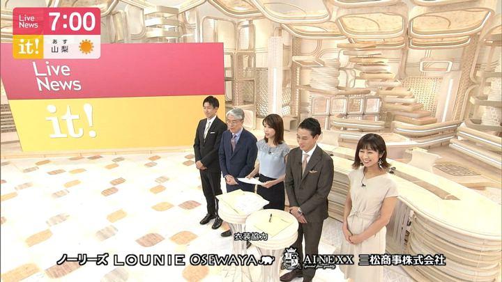 2019年05月23日酒井千佳の画像13枚目