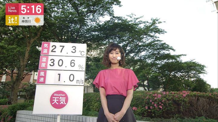 2019年05月24日酒井千佳の画像01枚目