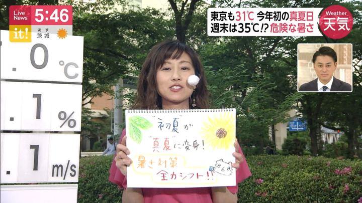 2019年05月24日酒井千佳の画像03枚目