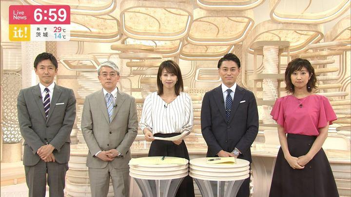 2019年05月24日酒井千佳の画像11枚目