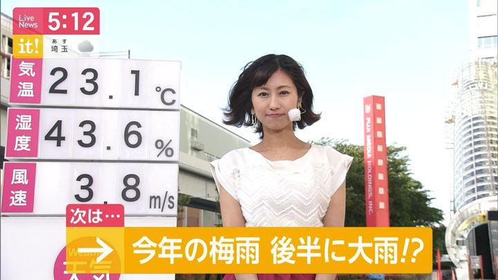 2019年05月30日酒井千佳の画像01枚目