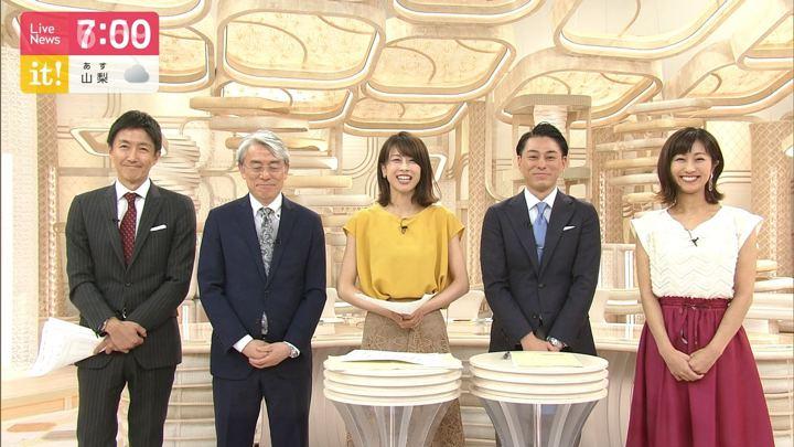 2019年05月30日酒井千佳の画像12枚目