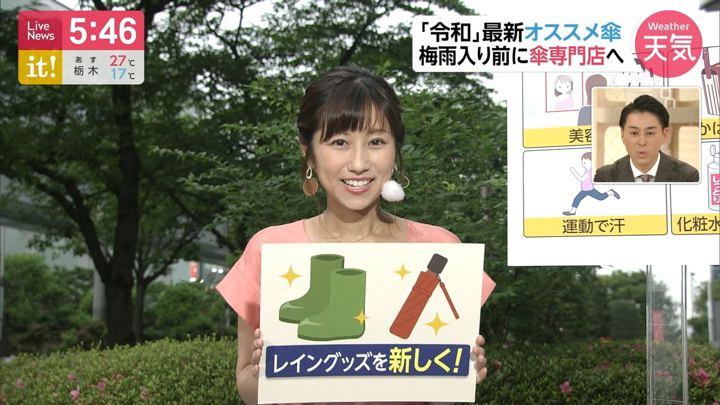 2019年05月31日酒井千佳の画像06枚目