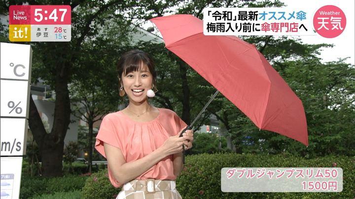 2019年05月31日酒井千佳の画像10枚目