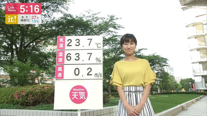 2019年06月03日酒井千佳の画像04枚目