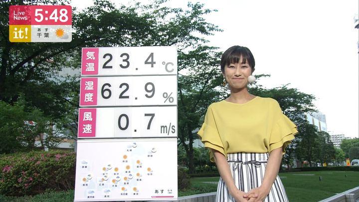 2019年06月03日酒井千佳の画像06枚目