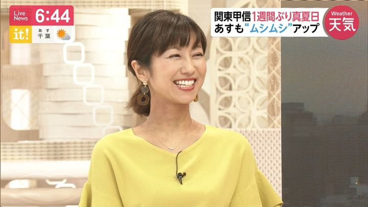 2019年06月03日酒井千佳の画像08枚目