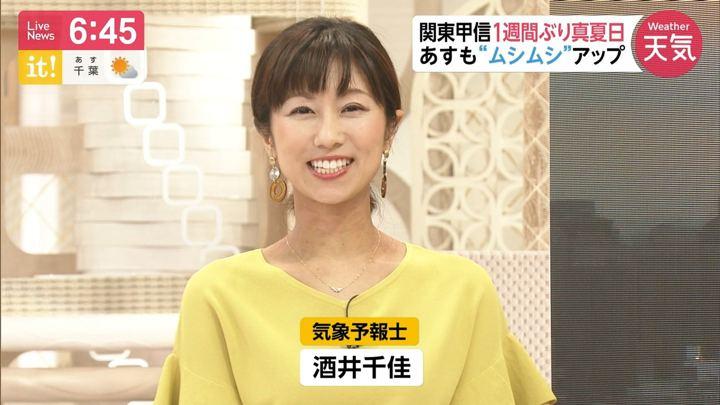 2019年06月03日酒井千佳の画像09枚目