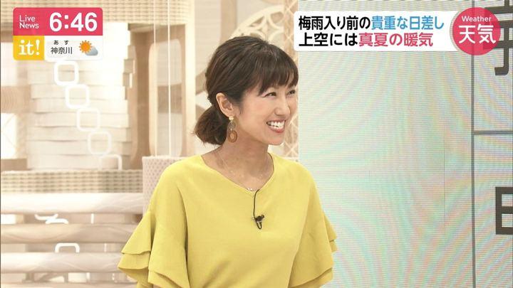 2019年06月03日酒井千佳の画像11枚目