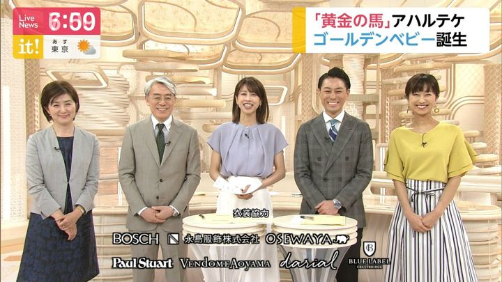 2019年06月03日酒井千佳の画像13枚目