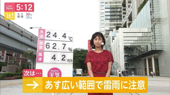 2019年06月04日酒井千佳の画像01枚目