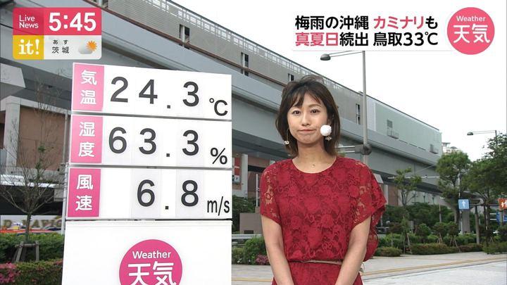 2019年06月04日酒井千佳の画像05枚目