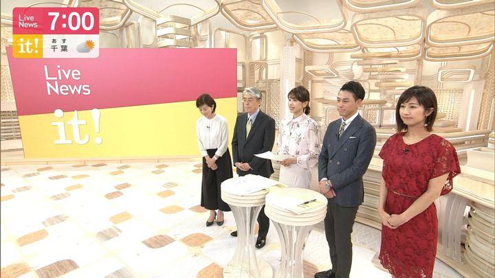2019年06月04日酒井千佳の画像12枚目