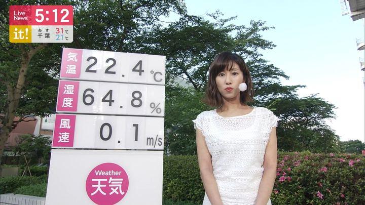 2019年06月05日酒井千佳の画像01枚目
