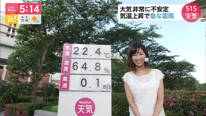 2019年06月05日酒井千佳の画像02枚目