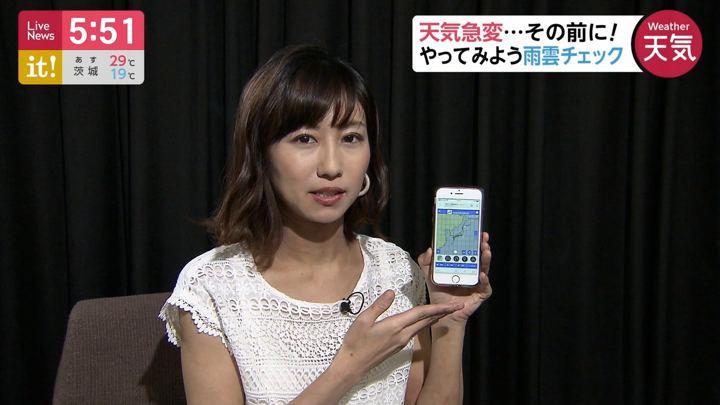 2019年06月05日酒井千佳の画像05枚目