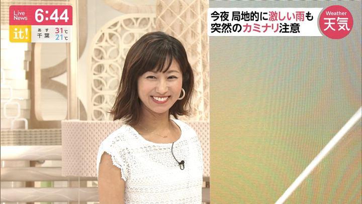 2019年06月05日酒井千佳の画像08枚目