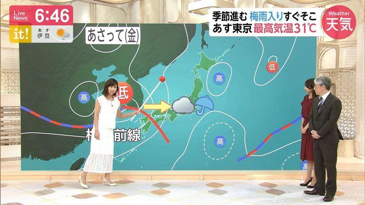 2019年06月05日酒井千佳の画像10枚目