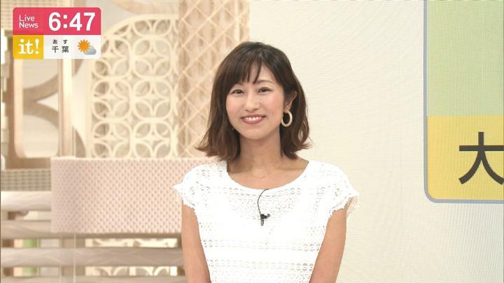 2019年06月05日酒井千佳の画像11枚目