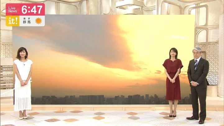 2019年06月05日酒井千佳の画像12枚目