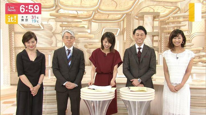 2019年06月05日酒井千佳の画像13枚目