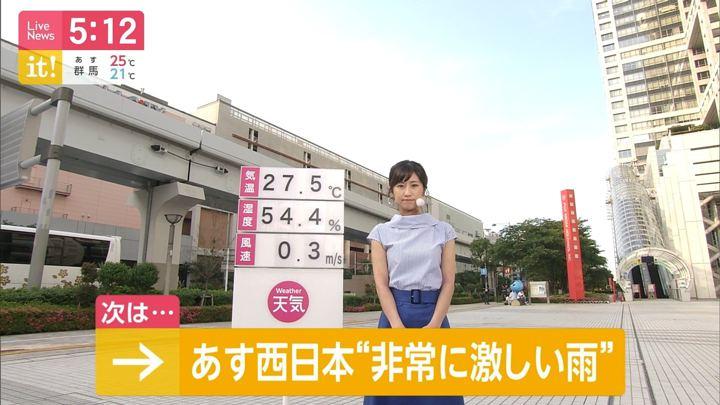 2019年06月06日酒井千佳の画像01枚目