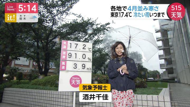 2019年06月10日酒井千佳の画像01枚目