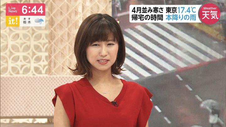 2019年06月10日酒井千佳の画像06枚目