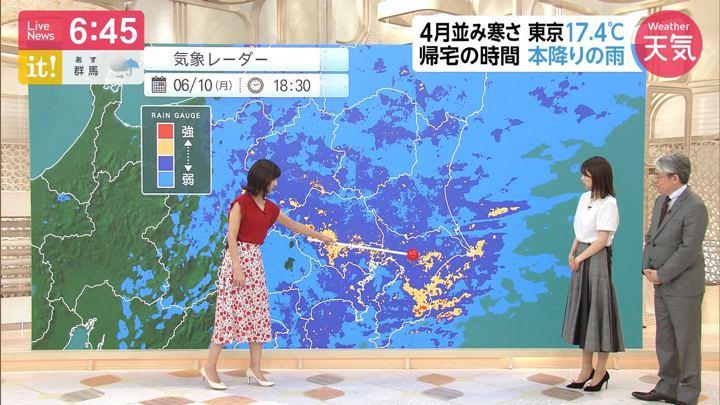 2019年06月10日酒井千佳の画像08枚目