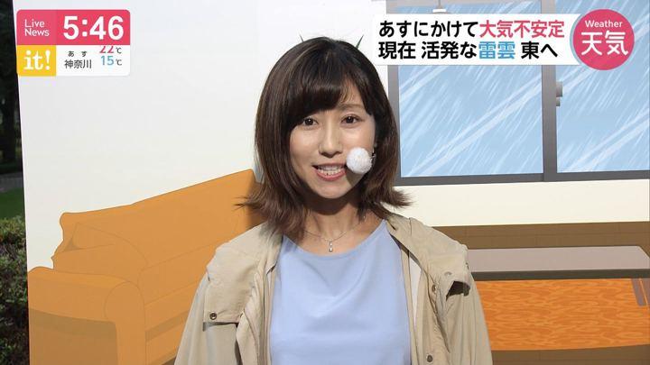 2019年06月11日酒井千佳の画像04枚目