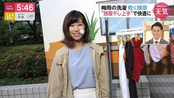 2019年06月11日酒井千佳の画像06枚目