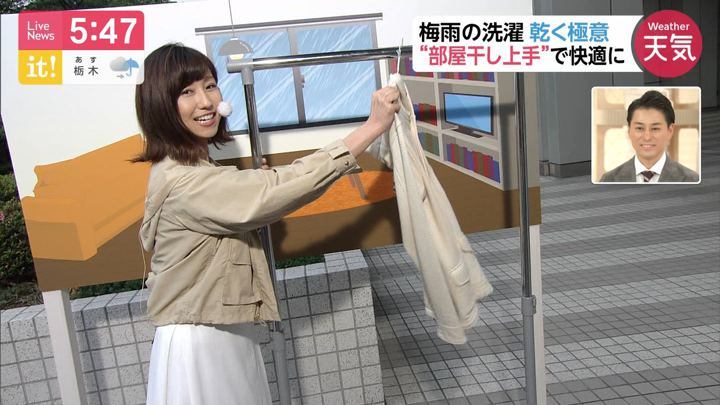 2019年06月11日酒井千佳の画像07枚目