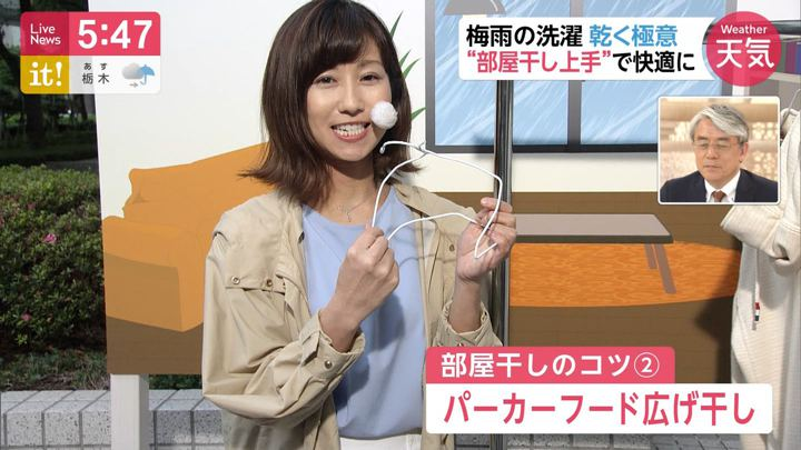 2019年06月11日酒井千佳の画像08枚目