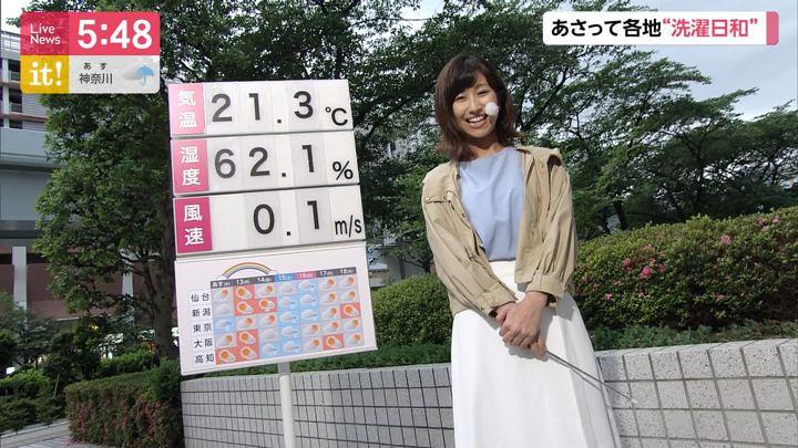 2019年06月11日酒井千佳の画像10枚目