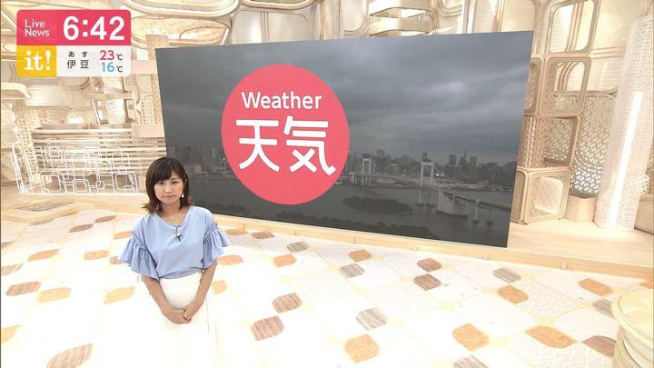2019年06月11日酒井千佳の画像11枚目