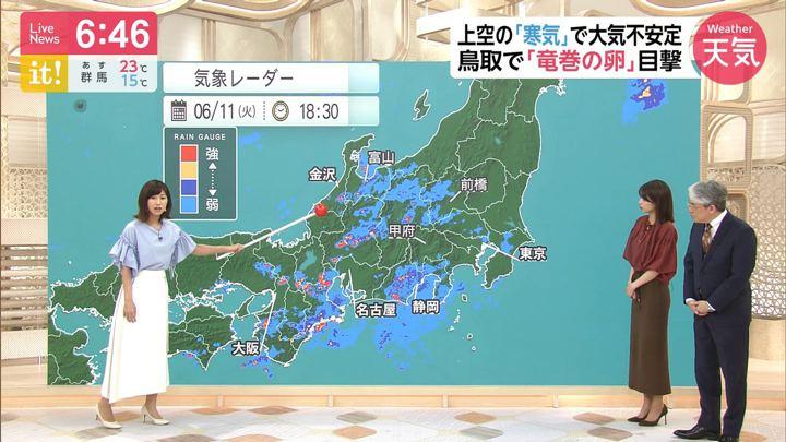 2019年06月11日酒井千佳の画像13枚目