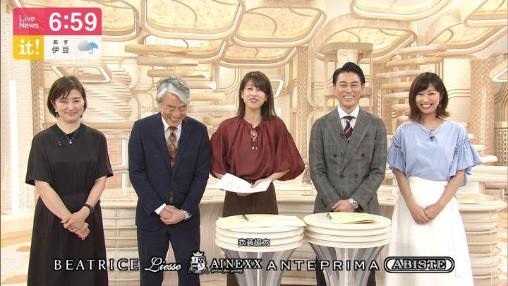 2019年06月11日酒井千佳の画像15枚目