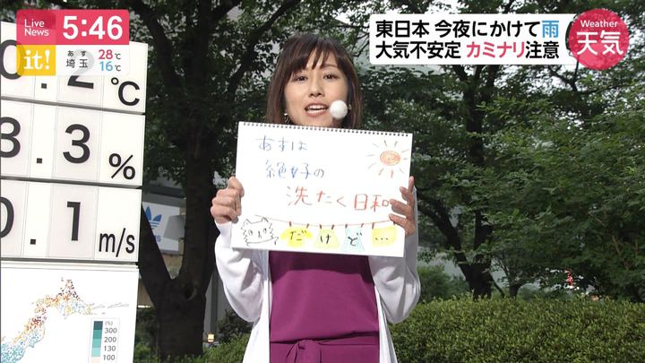 2019年06月12日酒井千佳の画像04枚目