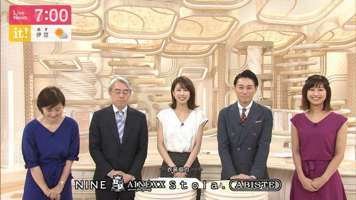2019年06月12日酒井千佳の画像12枚目