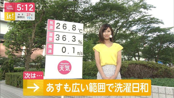 2019年06月17日酒井千佳の画像01枚目