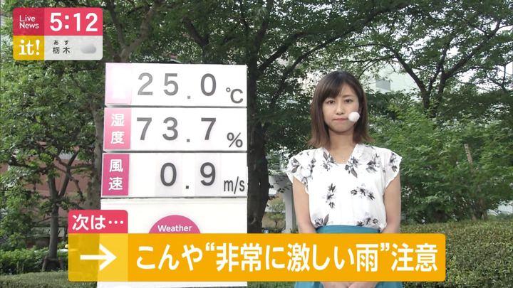 2019年06月21日酒井千佳の画像01枚目